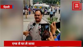 अरुण जेटली के निधन पर जेपी नड्डा-गौतम...