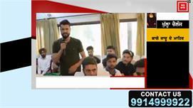 Kashmiri ਮੁੰਡੇ ਨੇ ਕੀਤੀਆਂ Captain ਦੀਆਂ...
