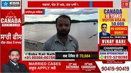 Bhakra Dam ਚੋਂ ਛੱਡੇ ਪਾਣੀ ਦਾ ਦੇਖੋ ਕਹਿਰ !