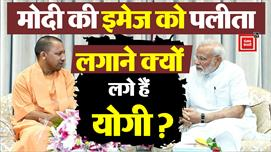 PM Modi और  BJP की छवि को इस तरह CM...