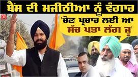 Balwant Singh Rajoana की फांसी रद्द...