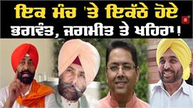 Candle March 'ਚ ਵਿਰੋਧੀ Leaders ਨੇ...