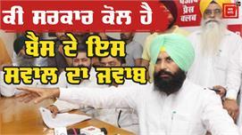 Punjab में कितने हादसे हुए, आज तक कितने...