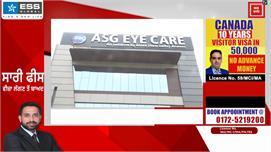 ASG Eye Care Branch ने मनाई पहली कामयाब...
