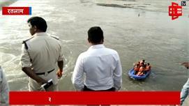 नदी में तेज बहाव में डूब गए तीनयुवक,...