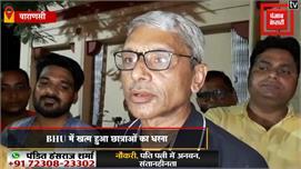BHU में खत्म हुआ छात्राओं का धरना,...