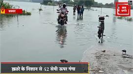 बिहार में बाढ़ से त्राहिमाम, CM Nitish...