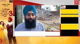 Khalsa Aid ਨੇ ਫੜ੍ਹੀ Batala Blast ਪੀੜਤਾਂ...