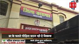 जेल से पीड़िता को धमका रहा है BSP सांसद...