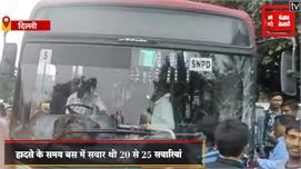 दिल्ली : सड़क पर बेकाबू हुई DTC बस, 6...