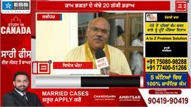 Shri Ramnavmi Utsav Committee  ਵਲੋਂ...