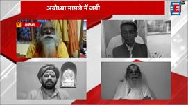 राम मंदिर मामला: हिंदू और मुस्लिम...