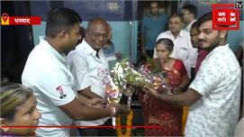 प्रधानमंत्री नरेंद्र मोदी की पत्नी...