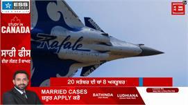 Rafale Fighter Jet ਭਾਰਤ ਨੂੰ ਦੇਰੀ ਨਾਲ...