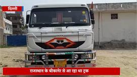 दिल्ली : ओवरलोडिंग की वजह से कटा 1 लाख...
