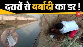 दिल्ली को पानी सप्लाई करने वाली नहर में...