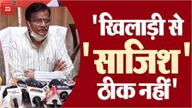 Baroda By Election में एक खिलाड़ी के...