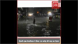 हैदराबाद में बारिश से भारी तबाही, CM...