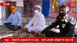 हिंदू-मुस्लिम भाईचारे को सलाम... बाबा...
