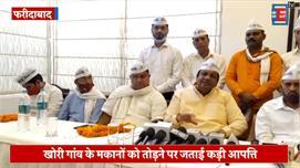 AAP सांसद सुशील गुप्ता का ऐलान,  24 को...