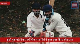 होप अलाइव यूनिटी कप क्रिकेट टूर्नामेंट:...