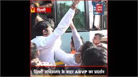 दिल्ली सरकार के खिलाफ ABVP का दिल्ली...