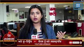Newsroom Live : ਕਿਸਾਨੀ ਸੰਘਰਸ਼ ਨੂੰ ਵਰਤ...