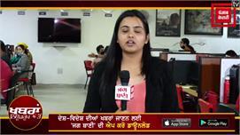 Newsroom Live : ਫ਼ਤਹਿਗੜ੍ਹ ਸਾਹਿਬ 'ਚ...