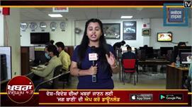 Newsroom Live :  BJP ਦਾ ਵੱਡਾ ਦਾਅਵਾ:...
