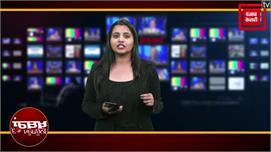 Newsroom Live ਪੰਜ ਤੱਤਾਂ 'ਚ ਵਲੀਨ ਹੋਏ...