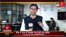 NewsRoom Live : ਕਿਸਾਨਾਂ ਤੇ ਮੰਤਰੀਆਂ ਦੀ...