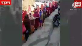 दिल्ली में किसानों के विरोध के समर्थन...