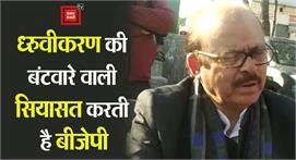 #Patna: तारीक अनवर का BJP पर निशाना,...