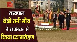 #RepublicDay2020: #Dehradun में 71वें...