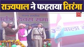 राज्यपाल Satyadev Narayan Arya ने...
