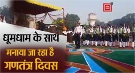 Shahjahanpur: धूमधाम के साथ मनाया जा...