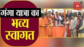 Ganga Yatra: Hapud पहुंची गंगा यात्रा,...