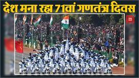 kurukshetra में विस अध्यक्ष और Sonipat...