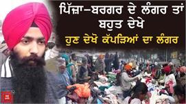 Sikhs ने ज़रूरतमंदों के लिए लगा दिया...