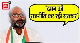Ajay Kumar का Yogi सरकार पर निशाना,...