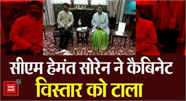 #RANCHI: CM Hemant Soren ने कैबिनेट...