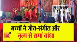 #Pakur: वार्षिकोत्सव में students ने...