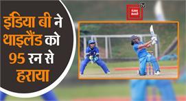#Patna: चतुष्कोणीय T-20 Series, India B...