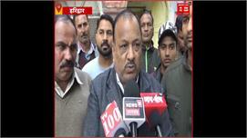 #Haridwar में अवैध कब्जों के विरोध में...