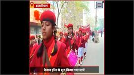 #Hazaribaghमें महिलाओं के लिए Netaji...