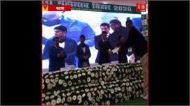 #Patna में पहली बार 'Tarkari...