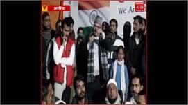 #ARARIA: CAA और NRC के खिलाफ गरज रहे थे...