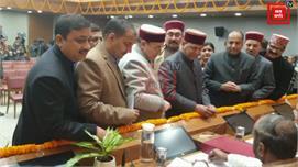 CM Jairam Thakur , Anurag और Bindal ने...