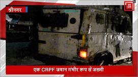 Srinagar में पुलिस चौकी पर आतंकियों ने...