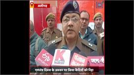 Aligarh: Republic Day पर जेल प्रशासन ने...